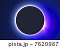 皆既日食イメージ 7620987