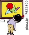 抽象画 7622899