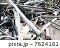 解体現場 産業廃棄物 廃材の写真 7624181