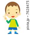 ピース 男の子 7628475