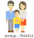 親子 7642914