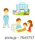 入院 怪我 お見舞いのイラスト 7643757
