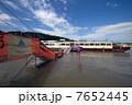 Budapest Hungary Danube Flood 2072 7652445