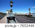 Budapest Hungary Chain Bridge 7652446