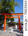 城南宮 神社 鳥居の写真 7663944