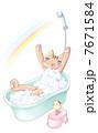 入浴中の猫 7671584