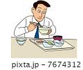 昼食 ランチ ベクターのイラスト 7674312