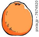 デコポン 柑橘類 果実のイラスト 7674920