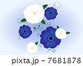 冬の花 7681878
