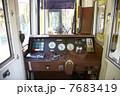 電車の運転席 7683419