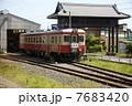 電車いすみ 7683420