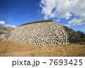 城郭 石垣 城の写真 7693425