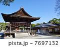 城南宮 祈祷殿 神社の写真 7697132