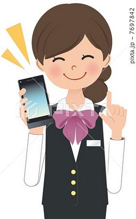 スマートフォンを持つ店員のイラスト素材 7697842 Pixta
