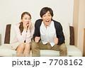 鑑賞 テレビ カップルの写真 7708162