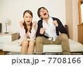 鑑賞 テレビ カップルの写真 7708166