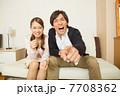 鑑賞 テレビ カップルの写真 7708362
