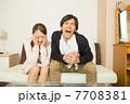 鑑賞 テレビ カップルの写真 7708381