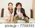 鑑賞 テレビ カップルの写真 7708393