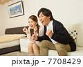 鑑賞 観戦 カップルの写真 7708429