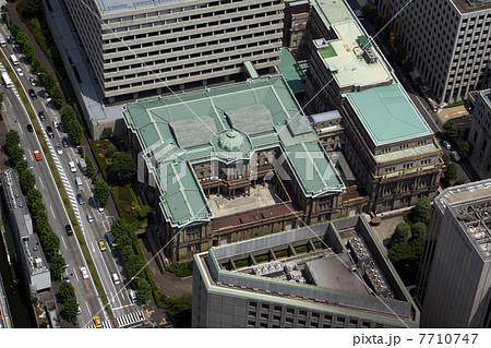 日本銀行 空撮「円」 7710747