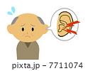 耳鳴りに悩むおじいさん 7711074