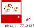 馬の親子 写真年賀状 午年人形と紅白枠|背景 7712427