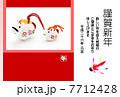 馬の親子 写真年賀状 午年人形と紅白枠|謹賀新年 7712428