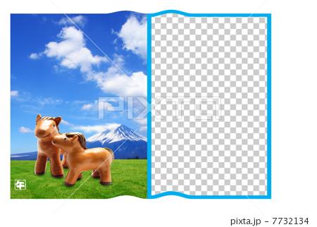 馬年賀状 (透明 角窓付き) 午年 年賀状 | 富士山と放牧の馬の親子 7732134