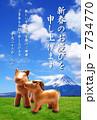 馬年 年賀状|仔馬の親子 富士山と草原 2014年 新春 縦 7734770