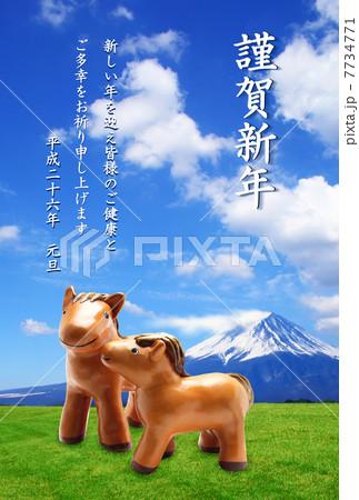 馬年 年賀状|仔馬の親子 富士山と草原 2014年 謹賀新年 縦 7734771