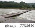 沈みそうな沈み橋(八日市橋) 7738650