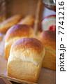 山型食パン イギリス食パン 食パンの写真 7741216