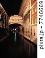 ヴェネツィア ベネチア 嘆きの橋の写真 7746669