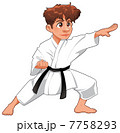 Baby Karate Player. 7758293