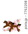年賀状 馬とさくら 7762208