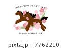 年賀状 馬とさくら 7762210