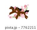 年賀状 馬とさくら 7762211