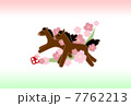 年賀状 馬とさくら 7762213