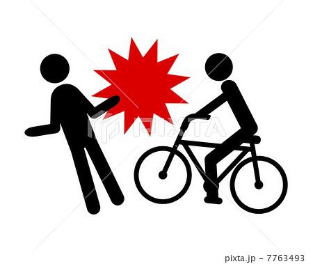 自転車事故 7763493