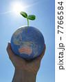 エコ エコロジー エコイメージの写真 7766584