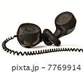 phone receiver 7769914