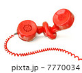 red phone 7770034