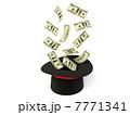 USドル ドル お金のイラスト 7771341