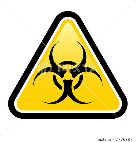 Biohazard Signのイラスト素材 7776337 Pixta