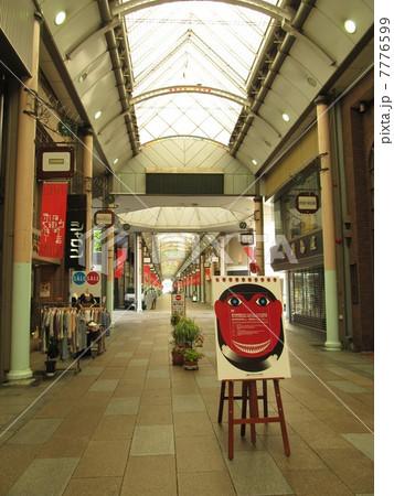 富山市 中央通りさんぽーろ商店街 7776599
