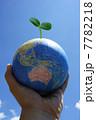 エコロジー エコ エコイメージの写真 7782218