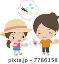 スプレー 虫除け 蚊のイラスト 7786158