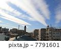 冬のすじ雲01 7791601