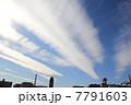 冬のすじ雲03 7791603
